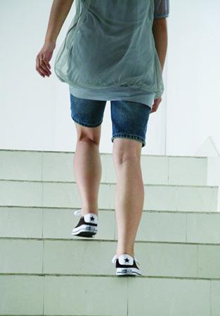 Merdiven çıkın